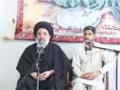 [Lecture] H.I. Abulfazl Bahauddini - Maad # 65 - [03] {Takfeer-e-Aamaal} - Urdu & Persian