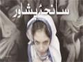 [Short Clip] Ahlebait Tv Video About Incident Of Peshawar - Urdu
