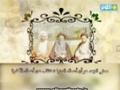 [024] الزهد الإسلامي - الشيخ الشهيد مرتضى مطهري - Farsi sub Arabic
