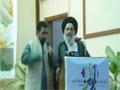 [Seminar] H.I Abulfazl Bahauddini - شانِ رسول خدا ص - Urdu And Persian