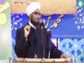 [Milad Al-Nabi 2015] Speech : Sheikh Faid Said - Muhammad Prophet of Peace, Justice and Mercy - English