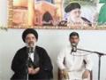 [Lecture] H.I Abulfazl Bahauddini - Maad - 76 - Meezan - Urdu And Persian
