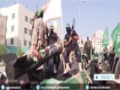 [01 feb 2015] Palestinians slam Egypt's blacklisting of Qassam Brigades - English