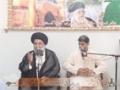 [Lecture] H.I Abulfazl Bahauddini - Maad - 78 - Meezan - Urdu And Persian
