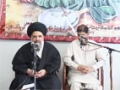 [Lecture] H.I Abulfazl Bahauddini - Maad - 80 - Meezan - Urdu And Persian