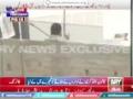 [Media Watch] حیات آباد: دہشت گردوں سے مقابلہ جاری | Urdu