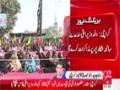 [Channel 92] سانحہ شکار پور کے خلاف لبیک یاحسین لانگ مارچ - Urdu
