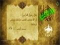 حديث عن النبي ص في منزلة السيدة فاطمة الزهراء ع - Arabic