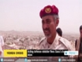 [09 Mar 2015] Yemen's acting defense minister fled Sana'a to join Hadi in Aden - English