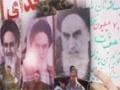 مرگ بر آمریکا حرف آخر ماست! - Farsi