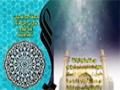 خطبة الوسيلة لامير المؤمنين علي بن ابي طالب ع الحاج ميثم كاظم - Arabic