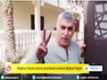 [04 April 2015] Nabeel Rajab arrested over tweets about torture practices in prisons of Bahrain - English