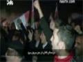 Marg bar Al-e-saud | مرگ برآل سعود - Farsi