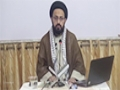 [Lecture 01] Qorani Nujawan Surah-e-Yousuf ki Roshni Main - H.I Sadiq Taqvi - Urdu