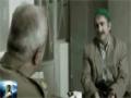 [Movie] Shiar 143 | شیار - Farsi