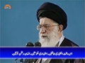 [Sahifa e Noor] ترقی ہماری قوم کا حتمی مقدر   Supreme Leader Khamenei - Urdu