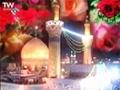 [Nasheed] Birthday Of Imam Hussain (A.S) - farsi