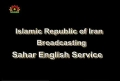 Abraham - The Messenger - Part 4 of 6 - Persian with English Subtitles