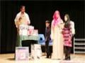 [04] 4th Annual Interfaith Hussein Day Play - Labaika Ya Hussain - English