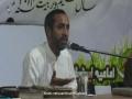 [Short Clip] بگ بینگ تھیوری اور قرآن - حجۃ الاسلام سید حیدر نقوی