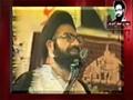 ذمہ داری کس کی ہے؟ خطاب ۔ شہید قائد علامہ عارف حسین الحسینی - Urdu