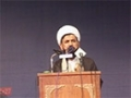 [بیداری ملت کانفرنس] Speech : Mulana Asghar Askari - 09 Aug 2015 - Urdu
