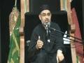 نصرت امام -تعليمات آئمہ کی روشنی ميں Day 03 Part II-Nusrate Imam (a.s) by AMZ-Urdu