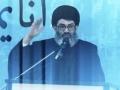 Yemen: Whenever The Leadership [Wilayah] Commands It - H.I. Sayyid Hashim Al-Haidari - Arabic