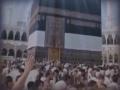 [Urdu] Hajj 2015 حجاج کرام کے نام رہبر معظم کا پیغام - Urdu