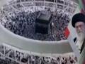 Hajj Message 2015 - The Leader Sayed Ali Khamenei - [English]