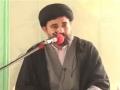 [24th Sept 2015] Majlis Youme Arfa Wa Shahadat Muslim Ibne Aqeel (A.S.) - H.I. Ahmed Iqbal - Urdu