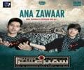 [Audio 05] Promise - Ali Shanawar & Ali Jee - Muharram 1437/2015 - English