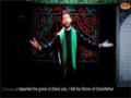 [04] Ana Mazloom Husain (as) - Syed Ali Safdar - Muharram 1437/2015 - Urdu Sub English