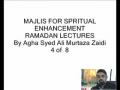 5-Sura Al-Fath  By Agha Ali Murtaza Zaidi - Urdu