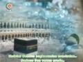 Ayetullah Nasırî; Kalp Allah\'ın Haremidir - Farsi Sub Turkish