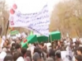 [News Report] Brutal sectarian killings prompt ethnic Afghan protest - English