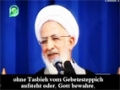 Ayatollah Javadi Amoli über Tasbihat Al-Zahra a.s - Farsi sub German