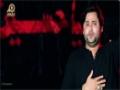 [01] [Nauha 2015] Ana Majnoon al Hussain(A.S.) - Zaigham Abbas - Muharram 1437/2015 - Urdu