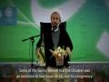 Strategic advice from Imam Al-Askari (as) regarding Sunnis - Farsi sub English
