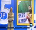 [25 Dec 2015] Nigerians call for release of Sheikh Zakzaky - English