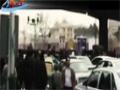 بیانات مقام معظم رهبری در خصوص روز پرشکوه - Farsi