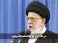 الصحوة الإسلامية ستبلغ أهدافها بإذن الله - الامام الخامنئي - Farsi Sub