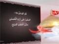 امام حسین علیہ السلام کی تربت پر سجدہ کرنا - Urdu