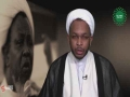 Nigeria & The Islamic Movement | Shaykh Usama Abdulghani | English