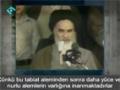 Ayetullah Mutahhari\'nin Şehadeti Dolayısıyla İmam Humeyni\'nin Konuşması... - Turkish