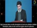 Media savaşı - Seyid Haşim Heydəri - Arabic Sub Azeri