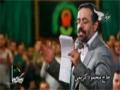 [03] Milad Imam Hassan(as) - Haj Mahmoud Karimi 1436 - Farsi