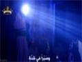 الامام علي صلوات الله عليه يصف المتقين || 2016 - Arabic