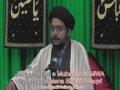 [Jashan Eid e Mubahila 2014] Speech Molana Shoaib Naqvi | Urdu