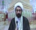 مبادی أصول الفقه - الدرس الثامن - لسماحة الدكتور الشيخ - Arabic
